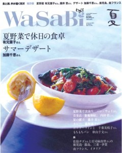 wasabi1_OUT